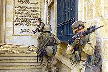 File:Marines_in_Saddams_palace_DM-SD-04-12222.jpeg